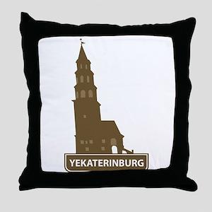 National landmark Yekaterinburg silho Throw Pillow