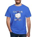 Detroit Fighting T-Shirt
