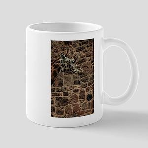 Amazing Optical Illusion Of A Giraffe Mugs