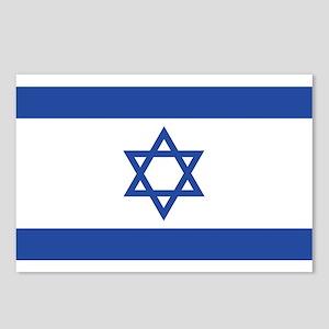 Israel Postcards (Package of 8)