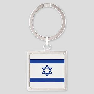 Israel Keychains