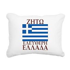 Zito Elevtheri Ellada! Rectangular Canvas Pillow