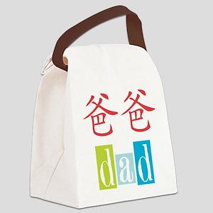 Dad Canvas Lunch Bag