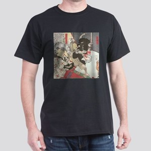 print12 T-Shirt