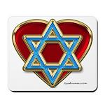 Heart For Israel Mousepad