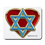 Heart For Israel Mousepad