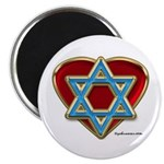 Heart For Israel 2.25