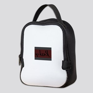 arabic Name, Ilham Inspiration, Neoprene Lunch Bag