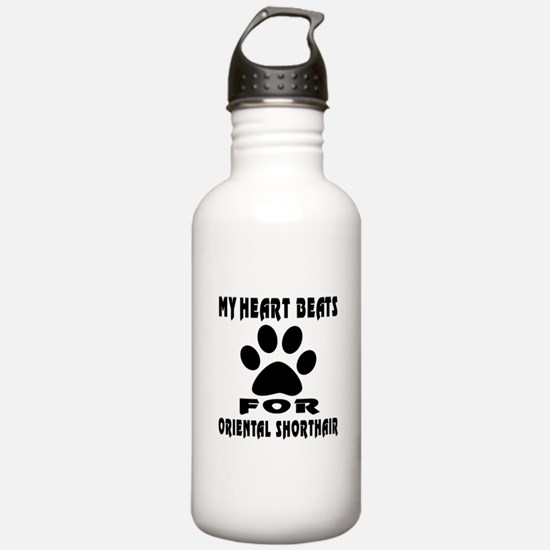 My Heart Beats For Ori Sports Water Bottle