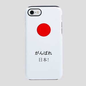 Hang in there/Go Japan Ganba iPhone 8/7 Tough Case