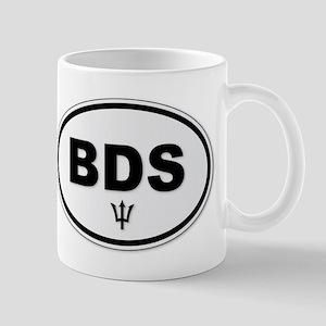 Barbados BDS Plate Mugs