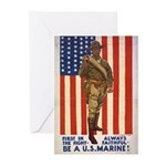 Be a U.S. Marine! Greeting Cards (Pk of 10)