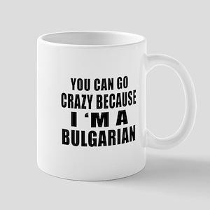 Bulgarian Designs Mug