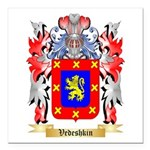 Vedeshkin Square Car Magnet 3