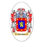 Vedeshkin Sticker (Oval 50 pk)