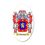 Vedekhin 20x12 Oval Wall Decal