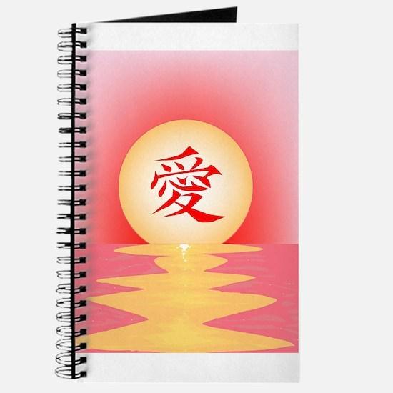 Chinese Love Ocean View Journal