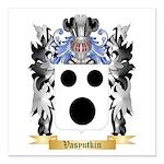Vasyutkin Square Car Magnet 3