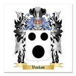 Vaskov Square Car Magnet 3