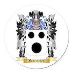 Vasishchev Round Car Magnet