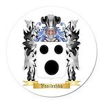 Vasilechko Round Car Magnet