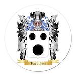 Vasechkin Round Car Magnet