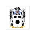 Vasechkin Square Sticker 3