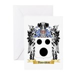 Vasechkin Greeting Cards (Pk of 20)