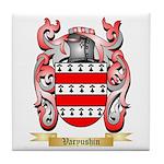 Varyushin Tile Coaster