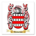 Varvarkin Square Car Magnet 3