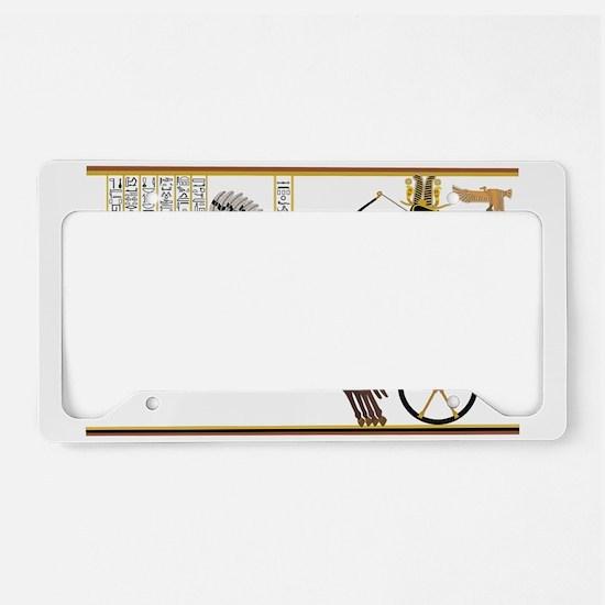 Ancient Egypt art License Plate Holder