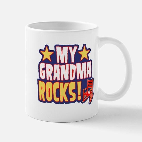 My Grandma Rocks Mug