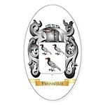 Vanyashkin Sticker (Oval)