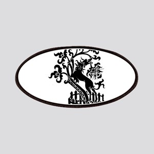 Dog and tree clip art Patch