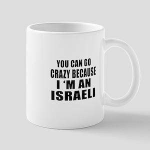 Israeli Designs Mug
