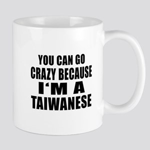 Taiwanese Designs Mug