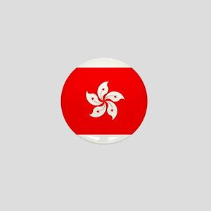 Hong Kong Flag Mini Button