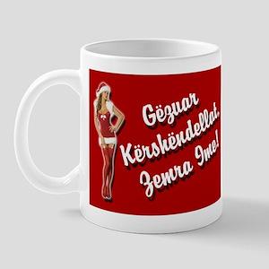 Sexy Christmas Mug