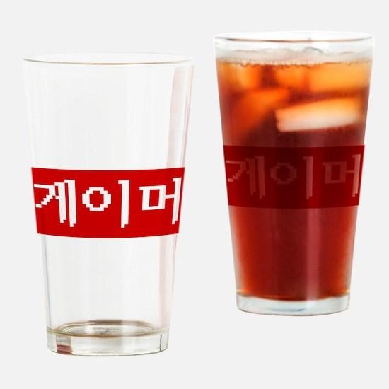Korean Gamer Drinking Glass