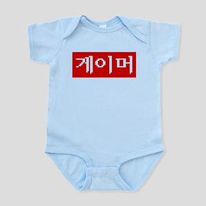 Korean Gamer Body Suit