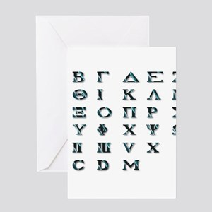 Greek Alphabet Greeting Cards