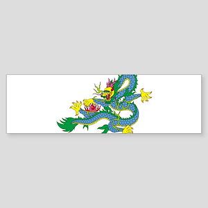 Chinese classical dragon art Bumper Sticker