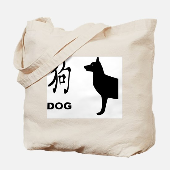 Unique Chinese new year Tote Bag