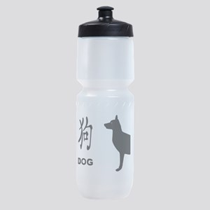 Chinese Year Of The Dog Sports Bottle