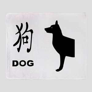 Chinese Year Of The Dog Throw Blanket