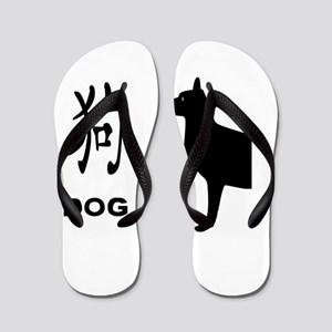 Chinese Year Of The Dog Flip Flops