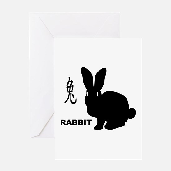 Chinese Year Of The Rabbit Greeting Cards