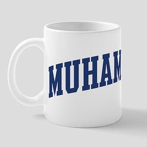 MUHAMMAD design (blue) Mug