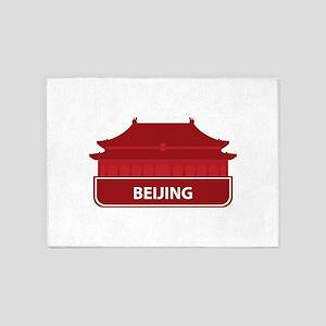 National landmark Beijing silhouett 5'x7'Area Rug