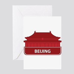 National landmark Beijing silhouett Greeting Cards